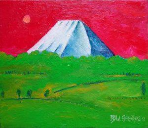 富士と平原_1420